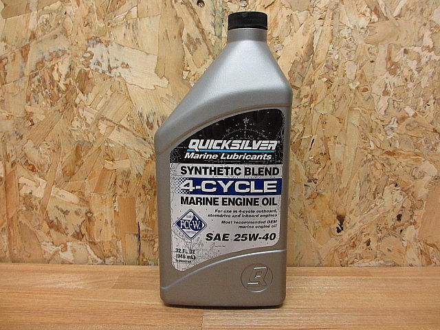 Synthetic 4 Stroke Oil 1L