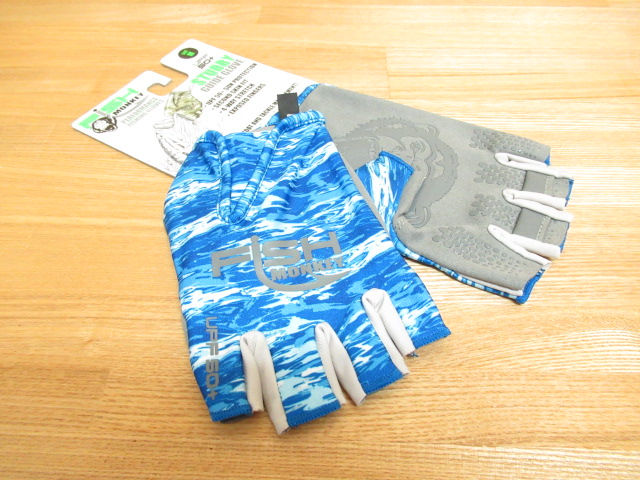 STUBBY Guide Glove