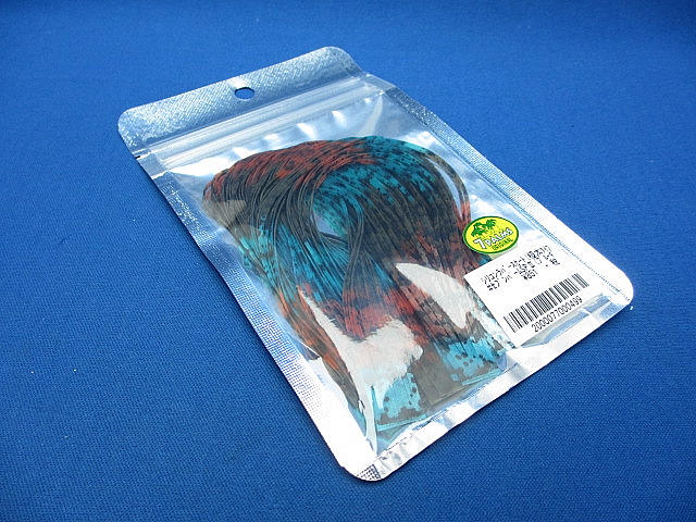 Silicon Rubber Skirt(ETH)
