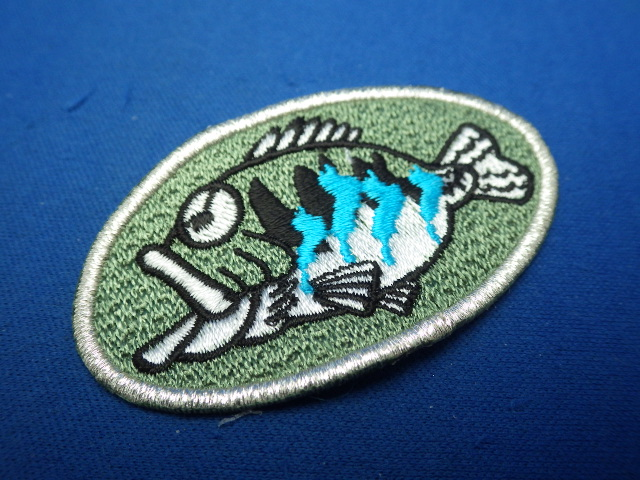 Bass Burning Patch
