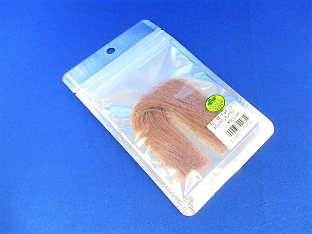 Rubber Skirt(R) 7Palms OG
