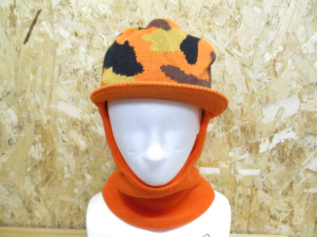 INLET Original Knit Cap