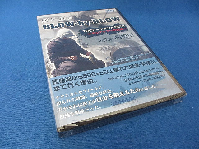 BLOW-by-BLOW【DVD】