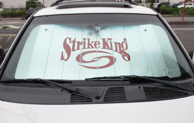 Strike King Sun Shade