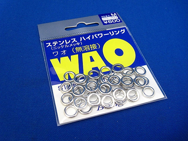 WAO Stainless M PowerRing