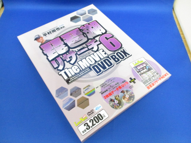 BIwako STMV 6DVD BOX