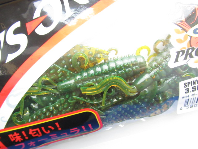 "SPINY CRAW3.5""DEPS/P One"