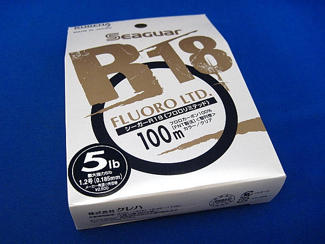 Seaguar R-18 Fluoro LTD