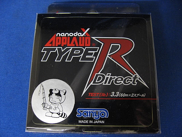 nanodaX TYPE-R Direct