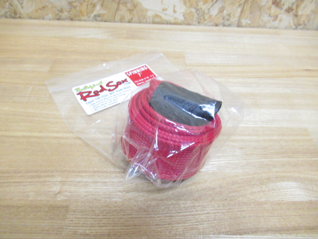 ROD SOX ProSpinning 7ft