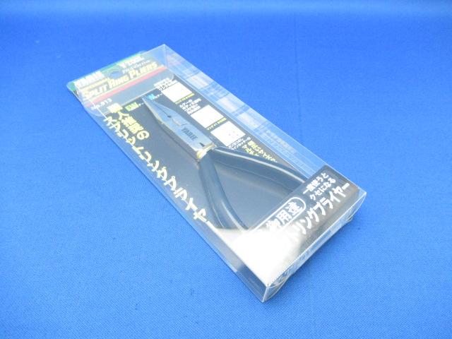7palms Tackle Pro Shop / 全商品