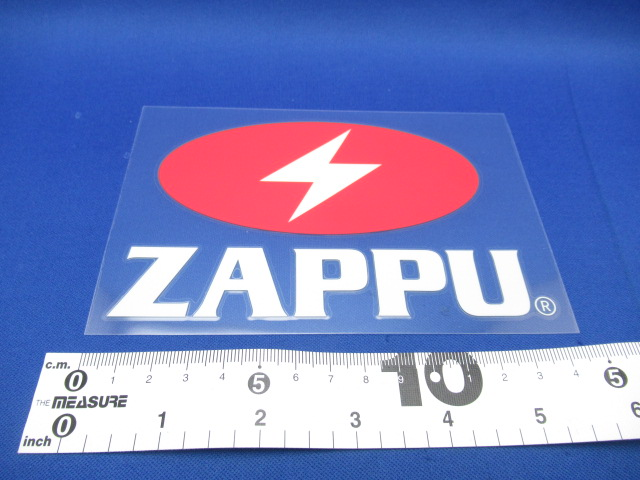 ZAPPU Cutting Sticker