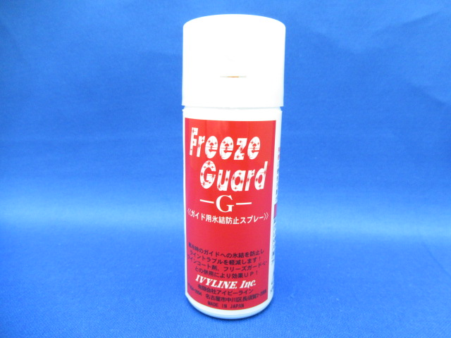 Freeze Guard -G-
