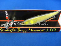Straight Buzz Minnow 110
