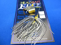 HEADBAIT BUZZ 1/4oz