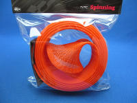Rod mesh cover (spinning)